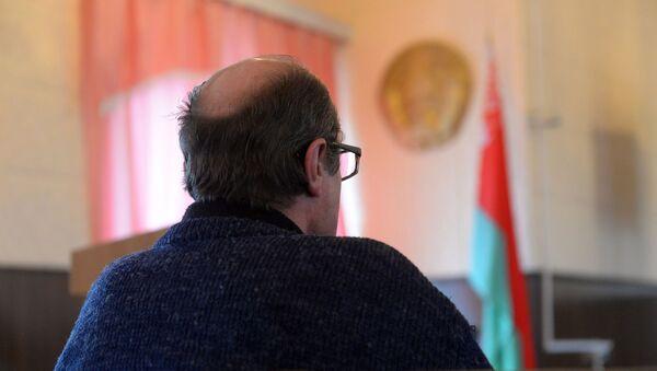 Резонансное дело в отношении 56-летнего Владислава Березко, который обвинялся в жестоком обращении с животными, рассматривал суд Первомайского района Минска - Sputnik Беларусь