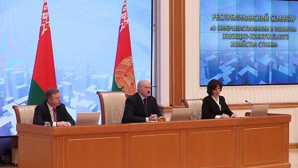 Пленарное заседание республиканского семинара на тему ЖКХ - Sputnik Беларусь