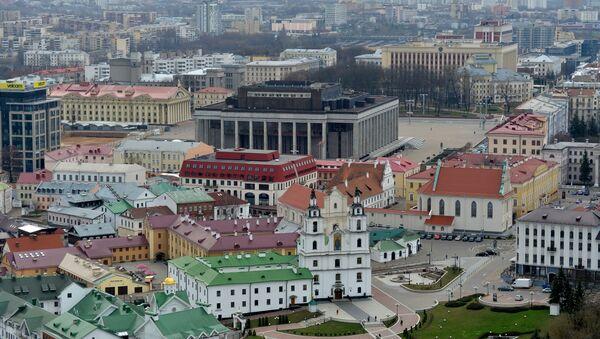 Палац Рэспублікі - выгляд з боку Верхняга горада - Sputnik Беларусь