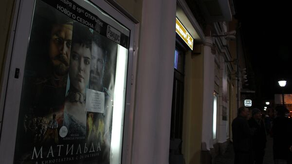 Премьерный показ нашумевшего фильма Матильда в Гродно - Sputnik Беларусь