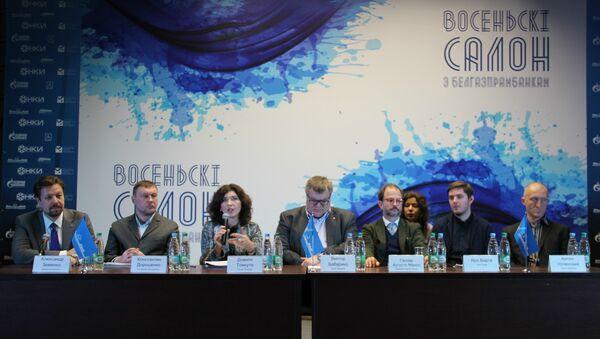 Міжнароднае журы Восеньскага салона - Sputnik Беларусь