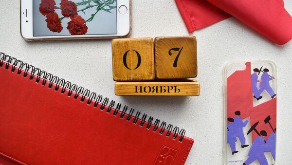 Календарь 7 ноября - Sputnik Беларусь
