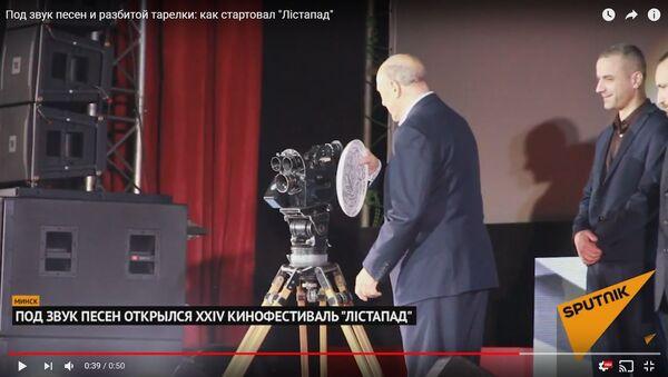 Пад гукі песень і разбітай талеркі: як стартаваў Лістапад - Sputnik Беларусь
