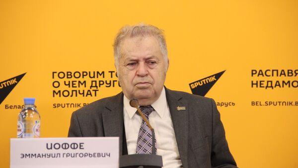 Доктор исторических наук Эммануил Иоффе - Sputnik Беларусь