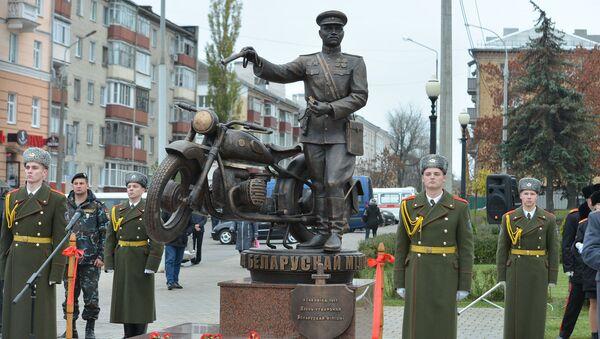 Памятник милиционеру в Гомеле - Sputnik Беларусь