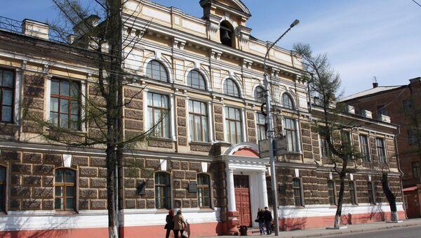 Корпус А Сібірскага федэральнага ўніверсітэта - Sputnik Беларусь