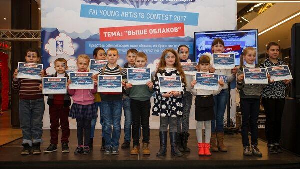 Мінулагоднія пераможцы конкурса малюнкаў на тэму авіяцыі - Sputnik Беларусь