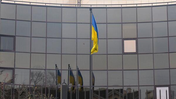 Посольство Украины в Беларуси - Sputnik Беларусь