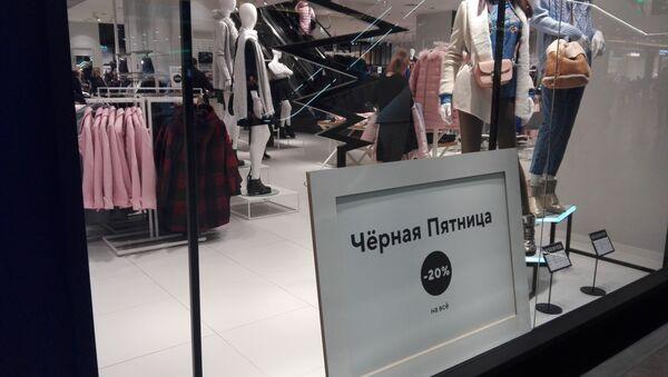 Витрина магазина в ТЦ Galleria сообщает о скромной скидке в 20% - Sputnik Беларусь