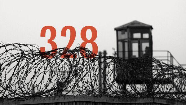 Матери-328: президент хотел бороться с наркоторговцами, а не нашими детьми - Sputnik Беларусь