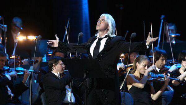 Юбилейный концерт в честь 50-летия Дмитрия Хворостовского - Sputnik Беларусь
