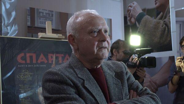 Валентин Елизарьев подарил музею выставку Балет - искусство души - Sputnik Беларусь