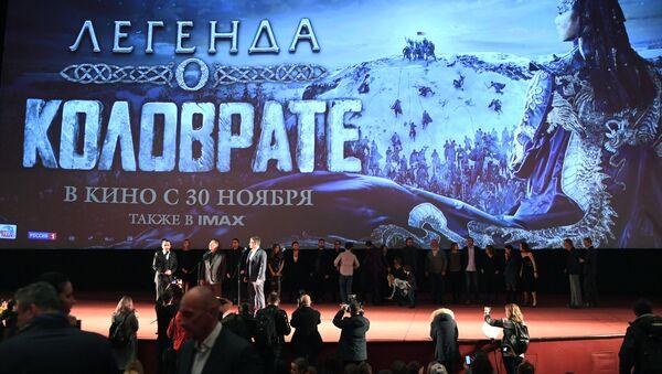 Легенда аб Калаўраце сабрала за першыя выхадныя ў пракаце $4,5 млн - Sputnik Беларусь