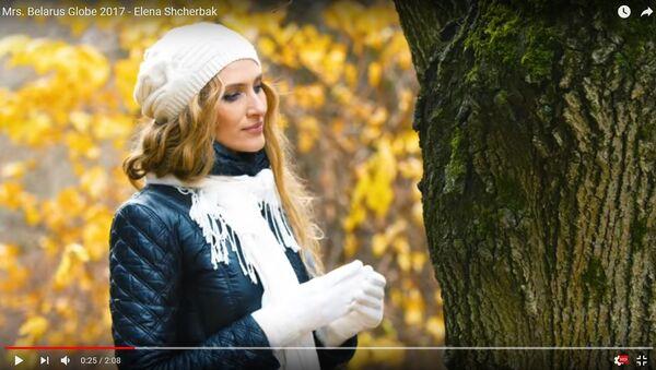 Сям'я - маё багацце: беларуска ўдзельнічае ў конкурсе для замужніх - Sputnik Беларусь
