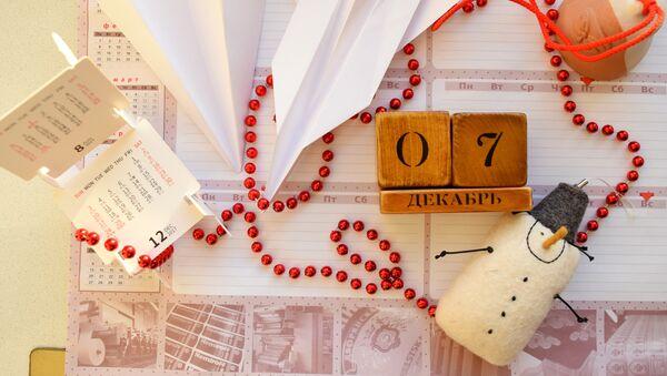 Календарь 7 декабря - Sputnik Беларусь