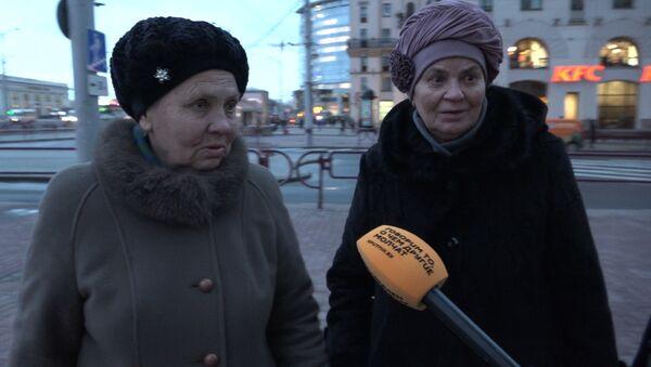 Што думаюць беларусы пра рашэнне МАК у дачыненні да зборнай Расіі - Sputnik Беларусь