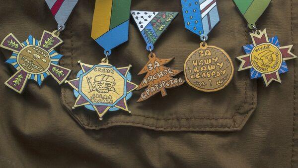 Медалі гурта Крамбамбуля - Sputnik Беларусь