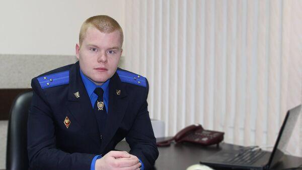 Официальный представитель УСК по Брестской области Дмитрий Иванюк - Sputnik Беларусь