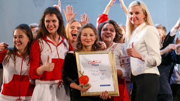 Пераможца конкурсу Студэнт года-2017 - Sputnik Беларусь