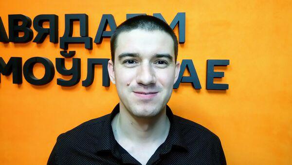 Известный российский блогер, редактор портала СОНАР 2050 Иван Лизан - Sputnik Беларусь
