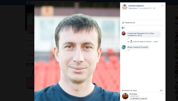 Алексей Авдохин - Sputnik Беларусь