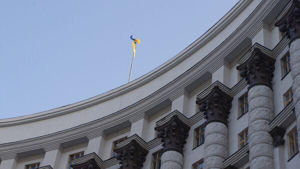 Кабинет министров Украины - Sputnik Беларусь