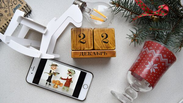 Календарь 22 декабря - Sputnik Беларусь