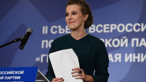 Тэлевядучая Ксенія Сабчак выступае на з'ездзе партыі Грамадзянская ініцыятыва у Маскве - Sputnik Беларусь
