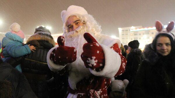 Дед Мороз - это позитив! - Sputnik Беларусь