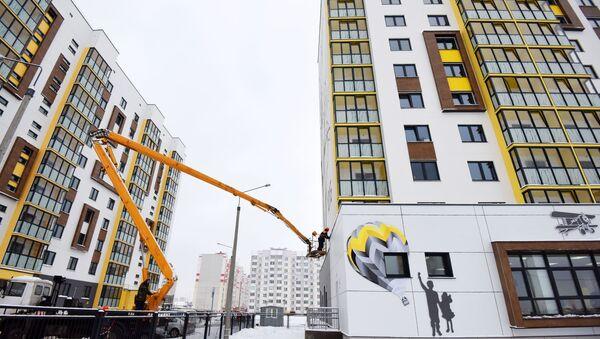 Эксперыментальны дом у Гомелі - Sputnik Беларусь