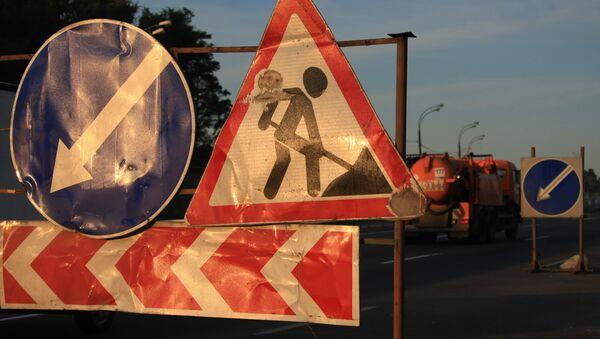 Дорожный знак Ремонтные работы - Sputnik Беларусь