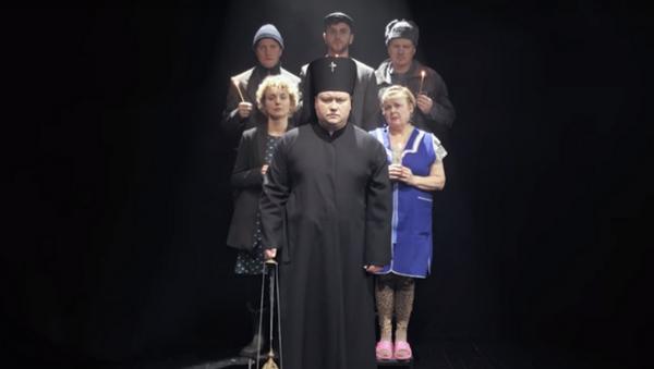 Кадр з фільма Ягор - Sputnik Беларусь