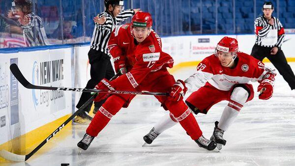 Сборная Беларуси в игре с командой Дании на молодежном чемпионате мира по хоккею в американском Баффало - Sputnik Беларусь