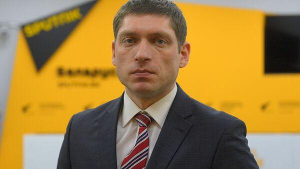 Алексей Авдонин - Sputnik Беларусь