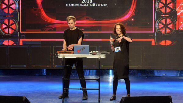 Гурт Shuma - Sputnik Беларусь