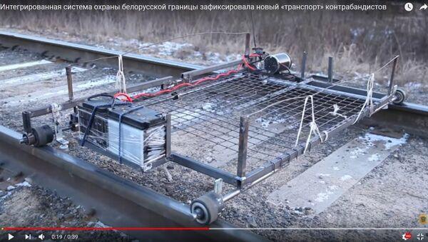 Дрызіну кантрабандыстаў знайшлі на мяжы з Літвой - Sputnik Беларусь