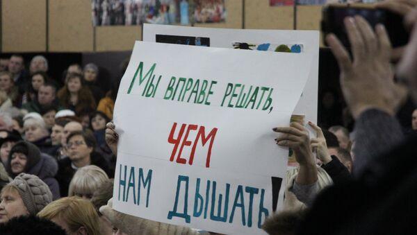 Плакаты местных жителей на встрече. - Sputnik Беларусь