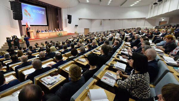III съезд Белой Руси - Sputnik Беларусь