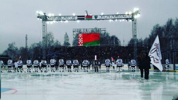ХК Динамо-Минск на матче в Рише под открытым небом - Sputnik Беларусь