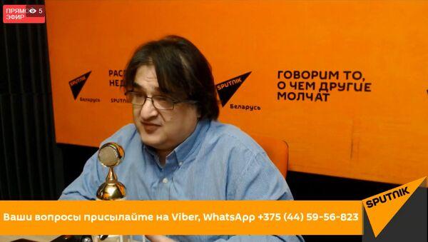 Опытный педагог и репетитор Евгений Ливянт в студии радио Sputnik Беларусь - Sputnik Беларусь