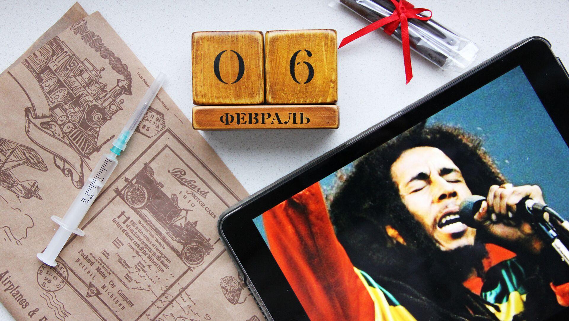 Календарь 6 февраля - Sputnik Беларусь, 1920, 06.02.2021