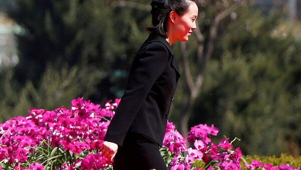 Младшая сестра северокорейского лидера Ким Чен Ына Ким Ё Чжон - Sputnik Беларусь