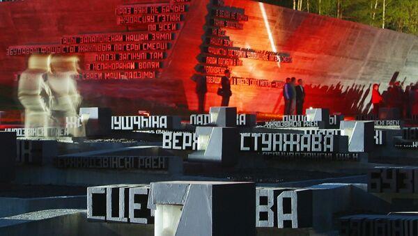 Мемориальный комплекс Хатынь открывали дважды - Sputnik Беларусь
