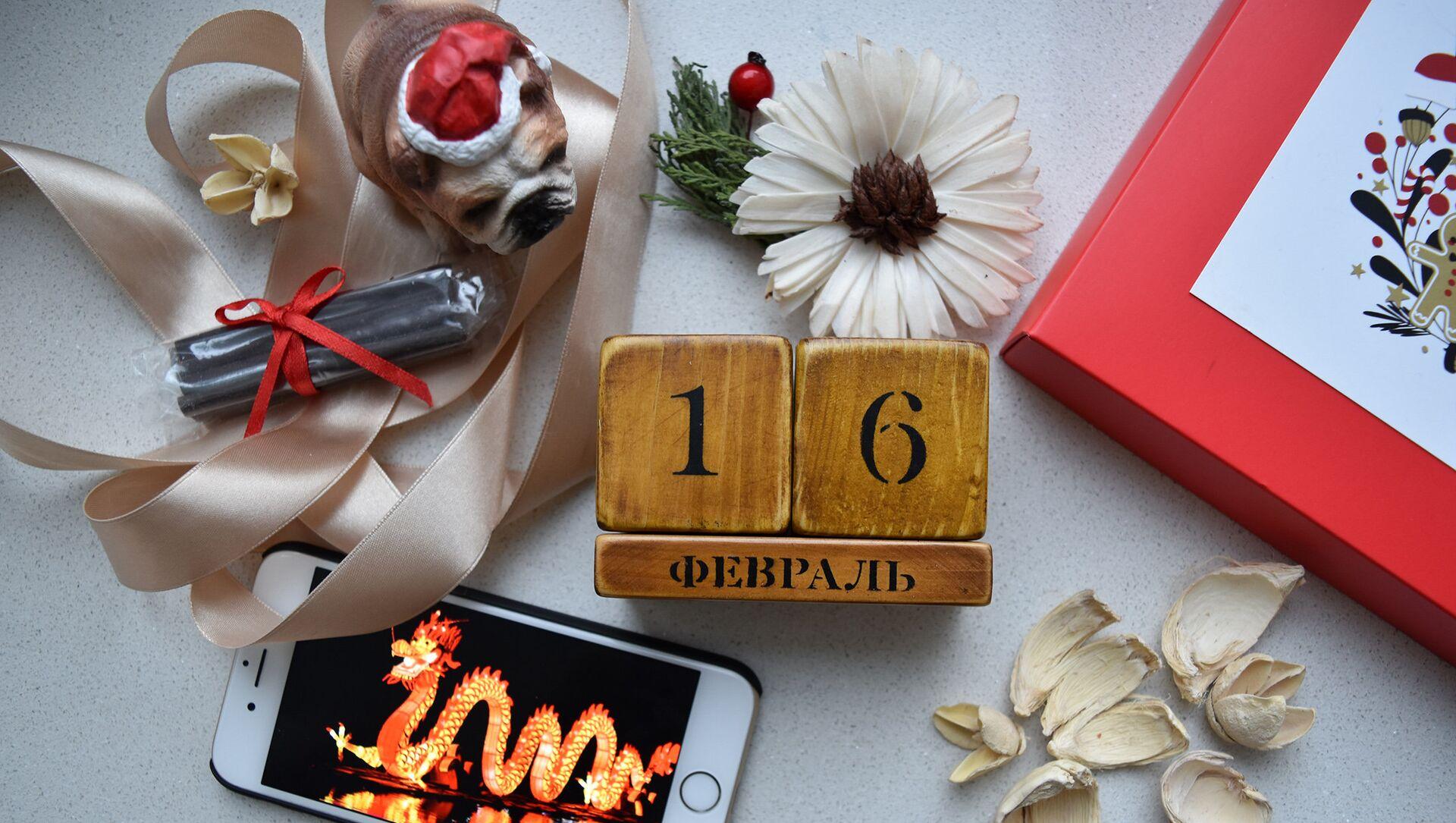 Календарь 16 февраля - Sputnik Беларусь, 1920, 16.02.2021