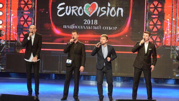Белорусская группа Аdаgio - Sputnik Беларусь