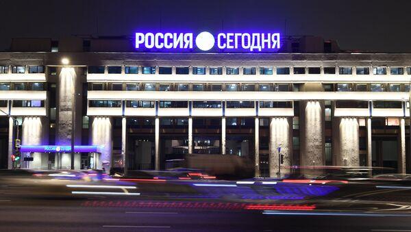 Будынак МІА Россия сегодня - Sputnik Беларусь