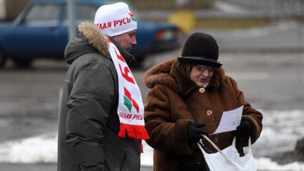 Беларускія выбаршчыкі - Sputnik Беларусь