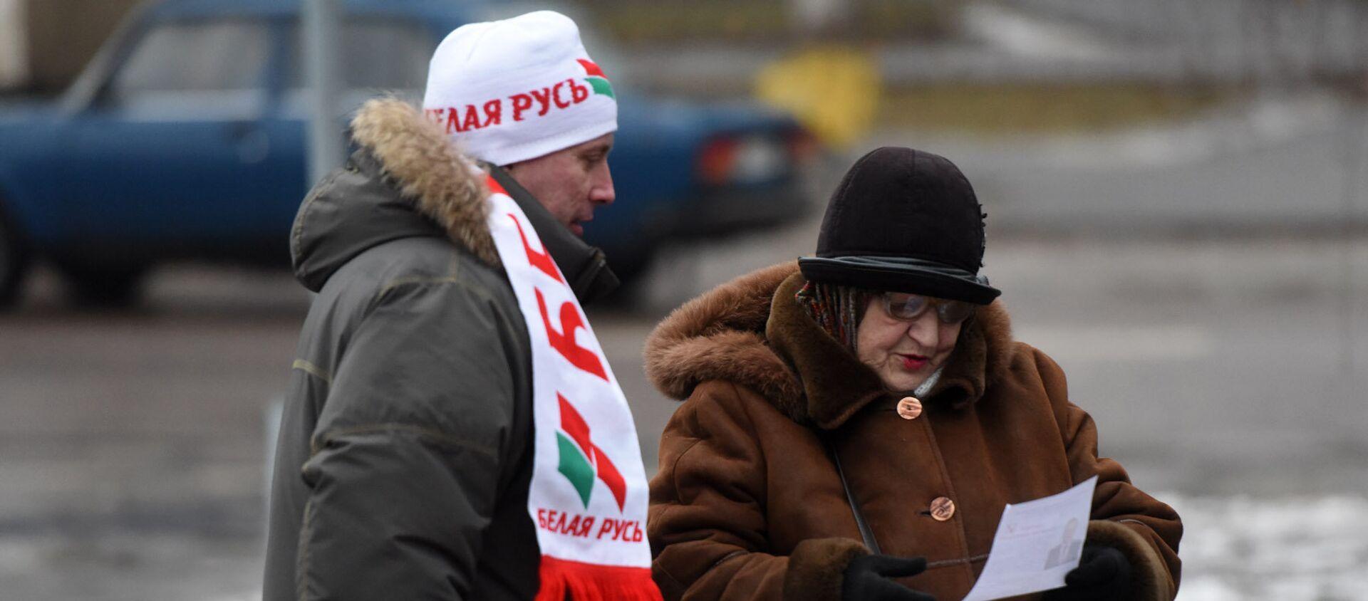Белорусские избиратели - Sputnik Беларусь, 1920, 03.03.2021