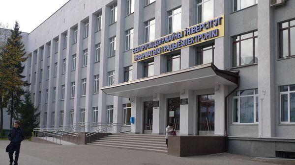 Здание БГУИР в Минске - Sputnik Беларусь