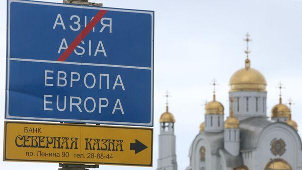 На мяжы Азіі і Еўропы ў Магнітагорску. - Sputnik Беларусь